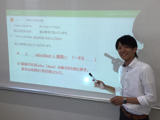 ビジュアルコンテンツによる授業を展開!体験授業はいつでもご相談ください。