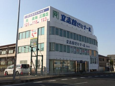第二阪和沿いのひときわ目立つ校舎です。